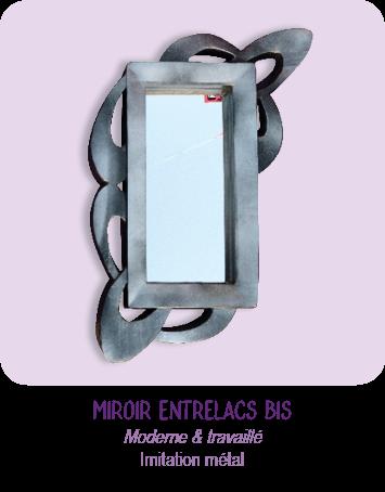 cadre miroir entrelacs bis_ carton _ imitation métal- par Cartons Dudulle