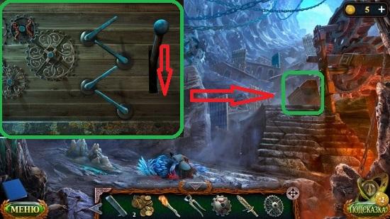 детали на свои места ставим и в правильное положение в игре затерянные земли 5