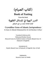 Book of Fasting Kitab U Siyam English And Arabic Islamic Book