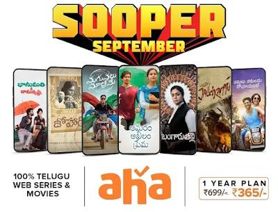aha-september-releases