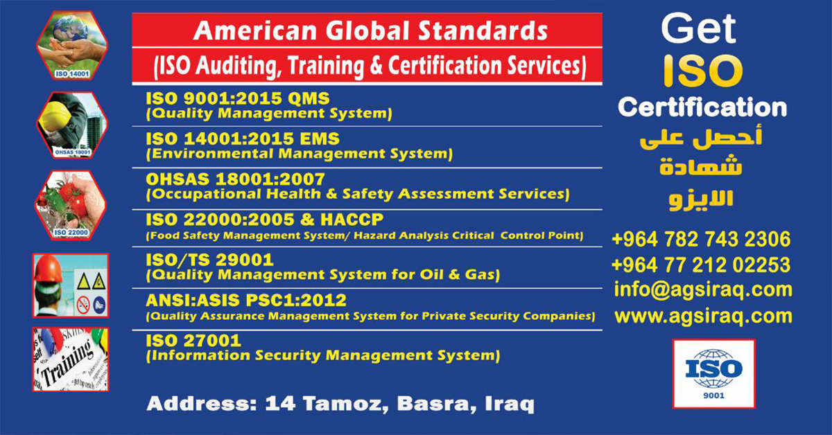 Now Get Iso Certification In Erbil Sulimaniyah All Kurdistan