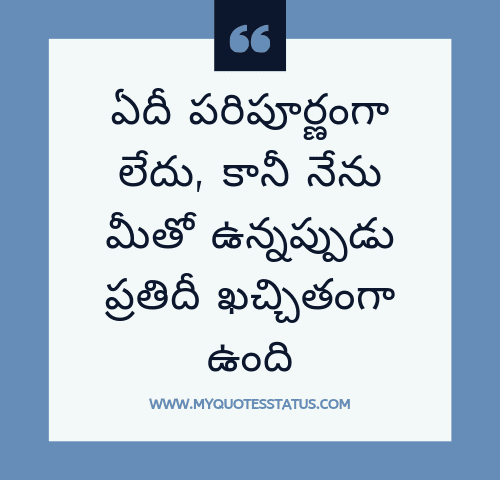 love-Quotes-in-Telugu