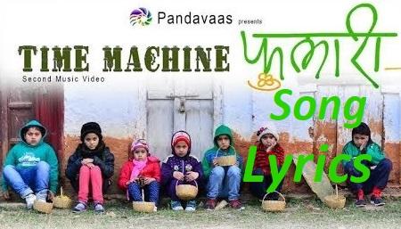 Phulari Garhwali Song Lyrics Time Machine