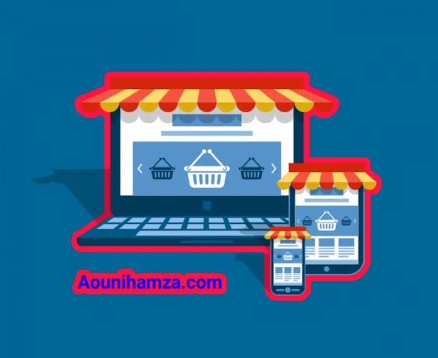 إيجابيات التجارة الإلكترونية في الشرق الأوسط وشمال إفريقيا