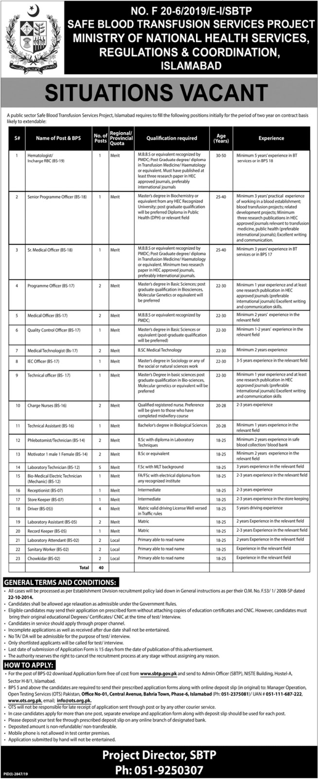 Ministry of National Health Islamabad Jobs 2019 OTS Application Form