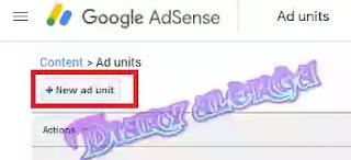 unit iklan baru atau new ad unit