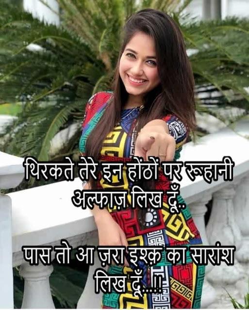 saree salwar suit shayari