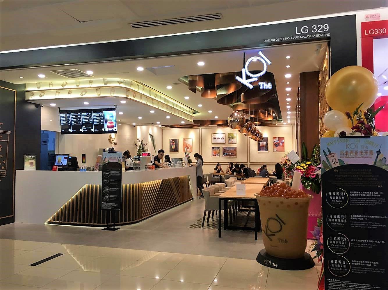 forever hungry koi th 1 utama shopping centre
