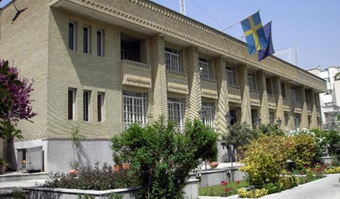 وظائف مكتب التعاون الدولي التابع للسفارة السويدية بالقاهرة 2021