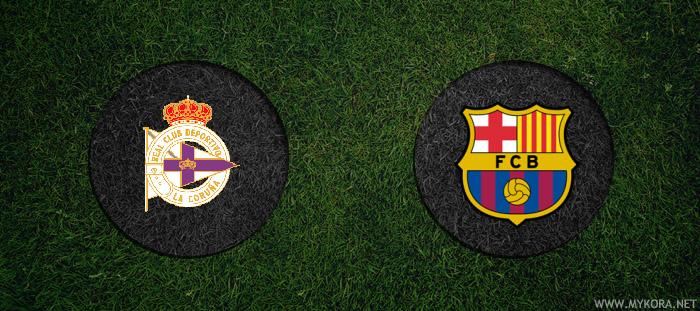 برشلونة وديبورتيفو لاكورونا بث مباشر