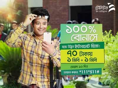 Teletalk 1 GB Data Pack 70 Taka Offer with 100% Internet Bonus