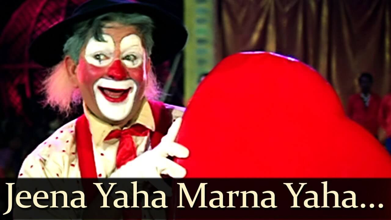 jeena yaha marna yaha lyrics in hindi