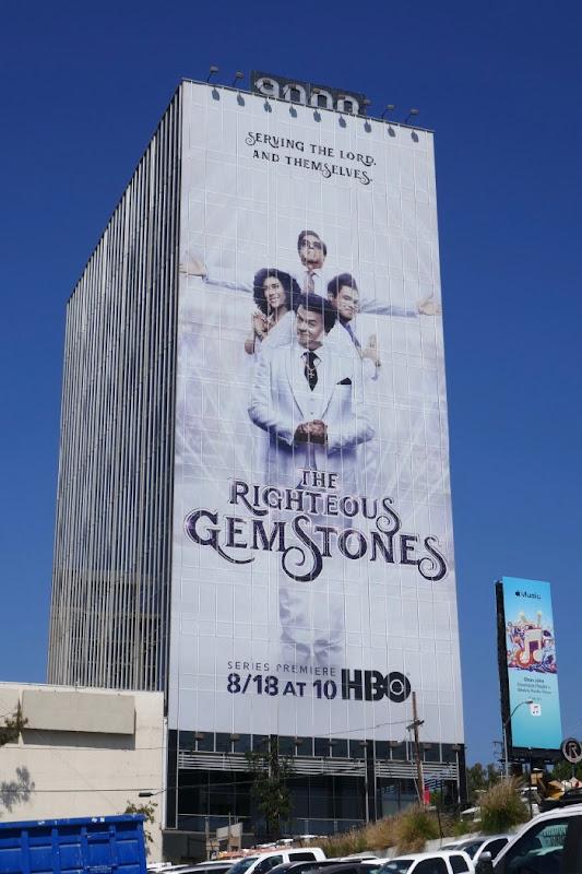Righteous Gemstones series launch billboard