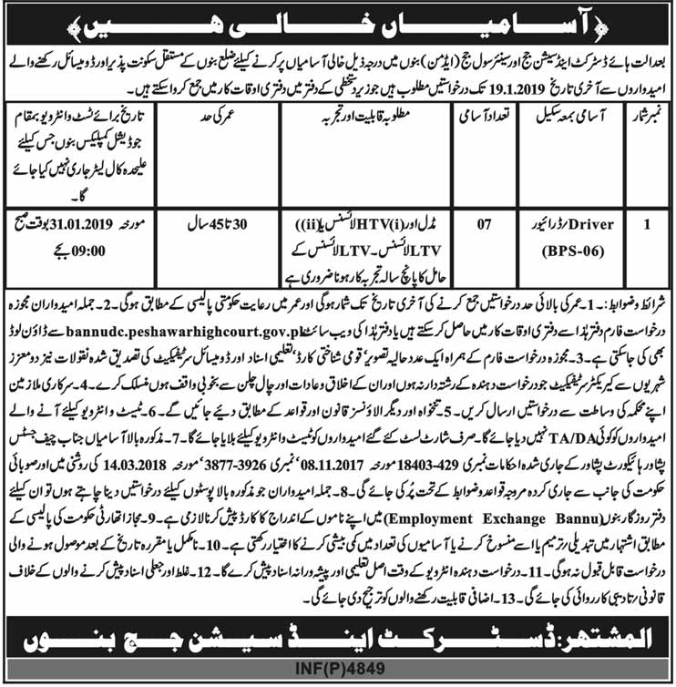 Jobs for Drivers in Bannu, District and Session Judge Dec 2018