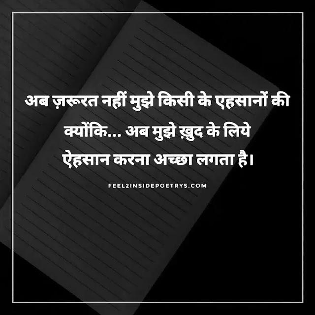 Attitude shayari status in hindi, Attitude hindi shayari facebook, dhakad attitude shayari, dadagiri attitude shayari 2020, attitude images