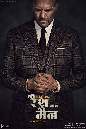 Wrath of Man (2021) Full Hindi Dual Audio Movie Download 720p 480p Web-DL [ हिंदी + English ]