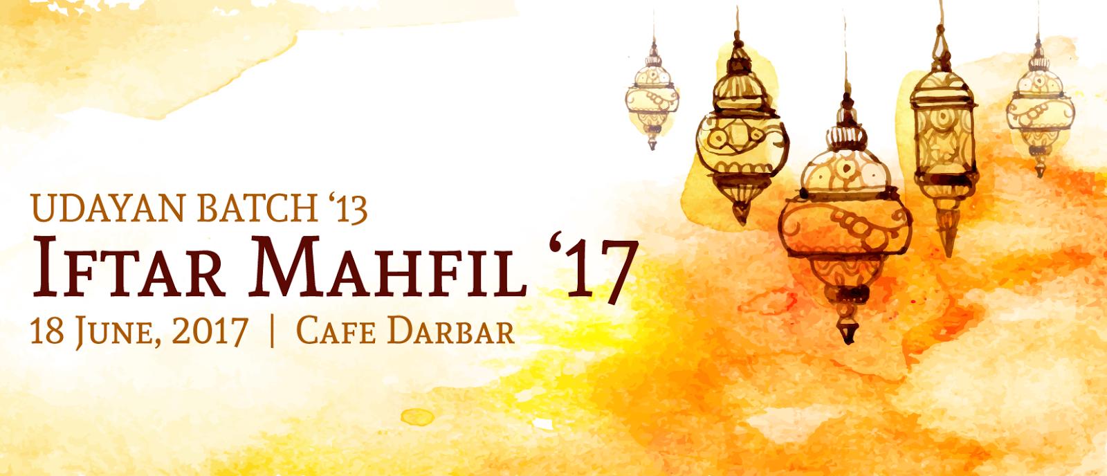 Banner Udayan Batch 13 Iftar Mahfil 17 Shadman S