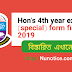 Honours 4th year special exam form fillup 2019