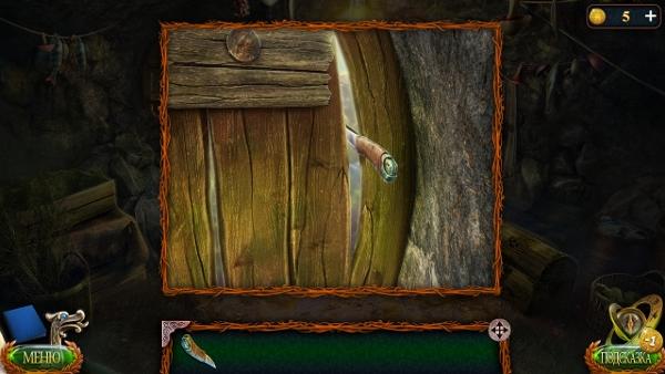 ножом открываем двери в игре затерянные земли 4 скиталец