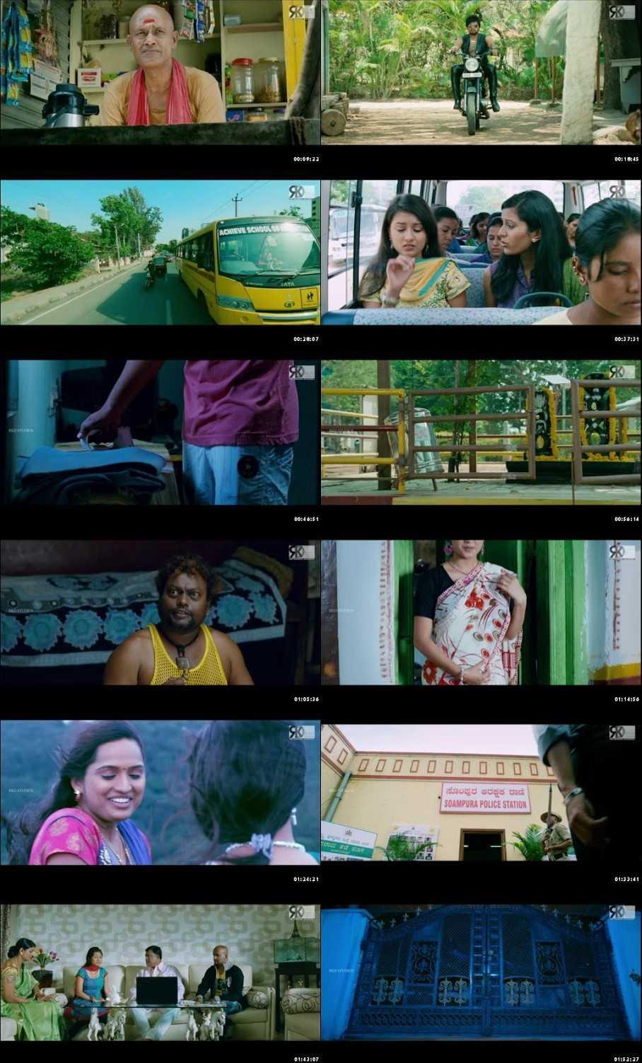 Rangan Style (2014) Screenshots Worldfree4u