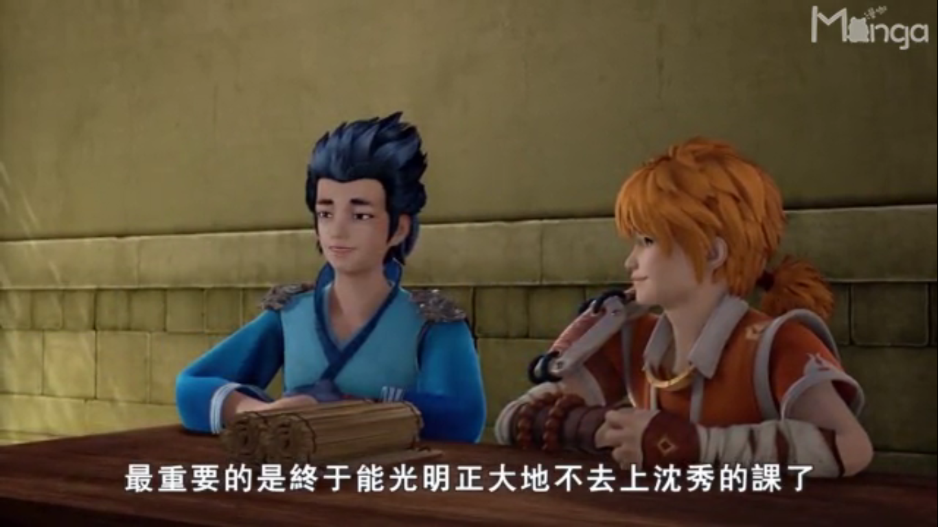 Online Download Anime Tong Ling Fei English Sub: Tales Of Demons And Gods Episode 11 Subtitle Indonesia