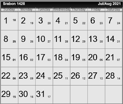 Bengali calendar 1428 [শ্রাবণ১৪২8]