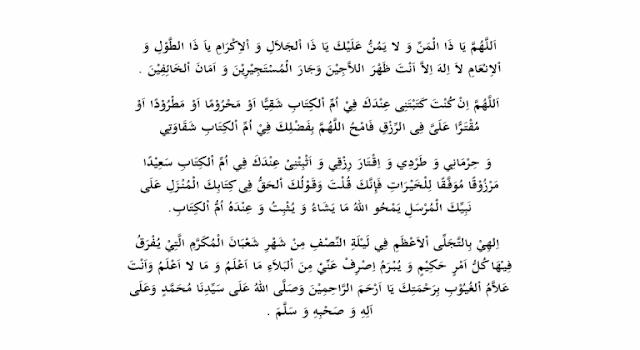 Doa Malam Nisfu Sya'ban, Baca Sehabis Maghrib Malam Ini, Insya Allah Terhindar dari Kecelakaan, Kesialan dan Kesempitan Rezeki