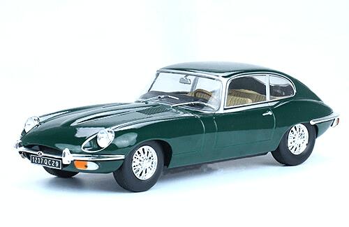 Jaguar Type B 1962 coches inolvidables salvat