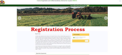 Fruits-Pm-kisan-registration-process