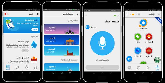 تحميل تطبيق Duolingo plus النسخه المدفوعة للاندرويد الاصدار الاخير