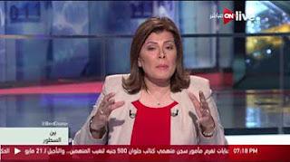 برنامج بين السطورحلقة الاحد 26-3-2017 مع امانى الخياط