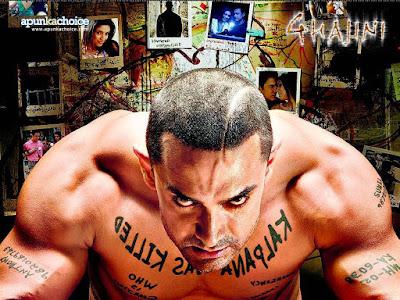 خۆشترین فلمی هندی دۆبلاژی كوردی گهجنی film hindi ghajini