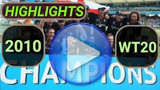 ICC World Twenty20 2010 Match Highlights Online