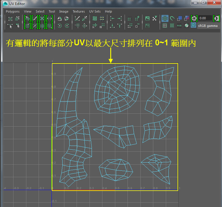 Blade UV Mapping 10