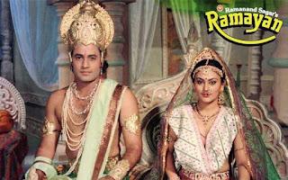 ramayann chaupai in hindi, ramayan chaupai, ram charitra manas chaupai, chaupai of ramayan in hindi, ramayan chaupai hindi arth sahit