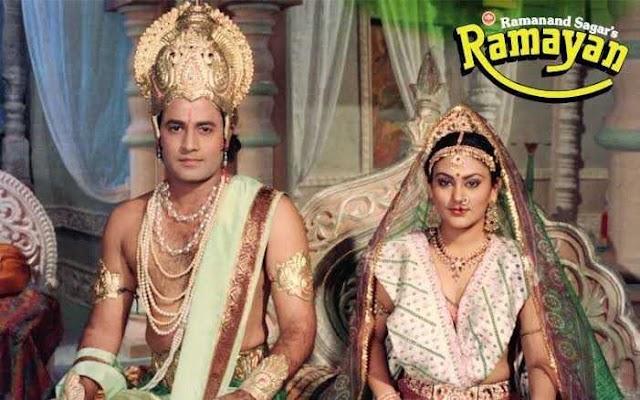 रामायण चौपाई हिंदी अर्थ सहित | Ramayan Chaupai in Hindi