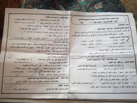 امتحان عربى تالته اعدادى ترم ثانى 2019 محافظة المنوفيه