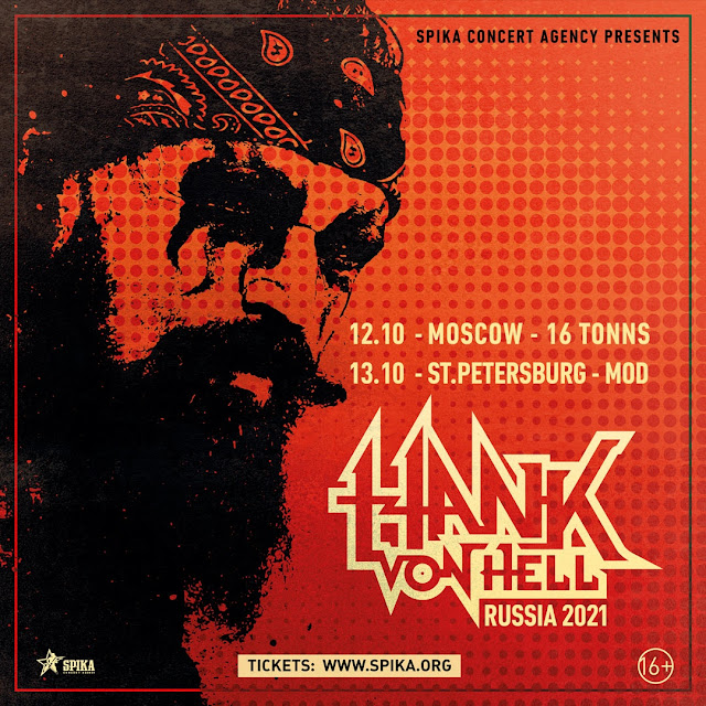 Hank Von Hell в России