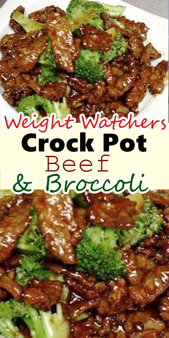 I made this recipe back when I first started my blog. It is still in my top five favorite recipes here on the blog. I love beef and broccoli and I always order it whenever we go out. Well this recipe in my opinion is better than takeout and only takes minutes to throw in the slow cooker!