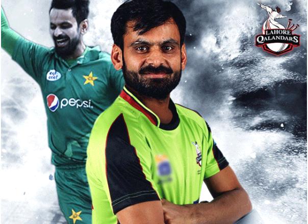 Lahore Qalandar  decide  Mohammad Hafeez set up captain
