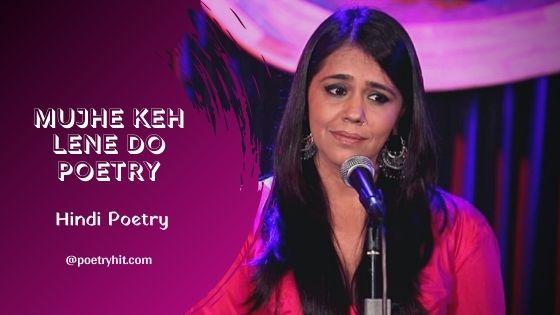 MUJHE KEH LENE DO POETRY - Taranjit Kaur   Hindi Poetry   Poetryhit.com