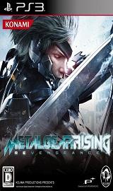 a8d20cedf9567870e17e4d47b7d33f3907404650 - Metal.Gear.Rising.Revengeance.PS3-DUPLEX
