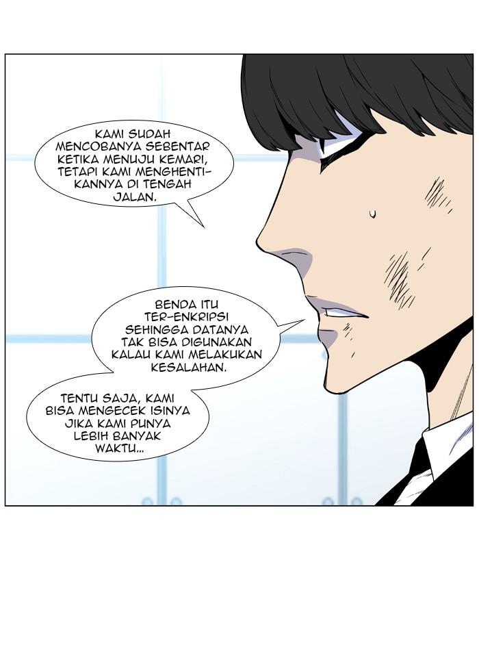 Dilarang COPAS - situs resmi www.mangacanblog.com - Komik noblesse 481 - chapter 481 482 Indonesia noblesse 481 - chapter 481 Terbaru 6 Baca Manga Komik Indonesia Mangacan