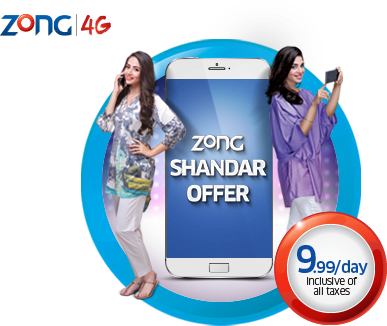 Zong Shandaar Offer