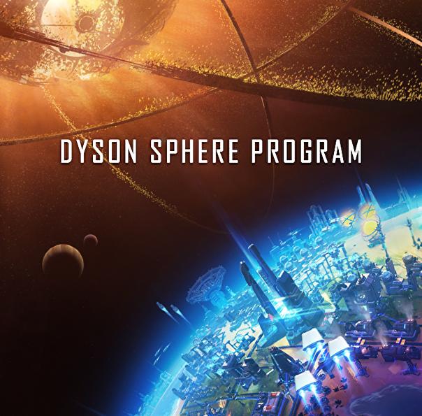 Dyson Sphere Program - The Best Upgrades