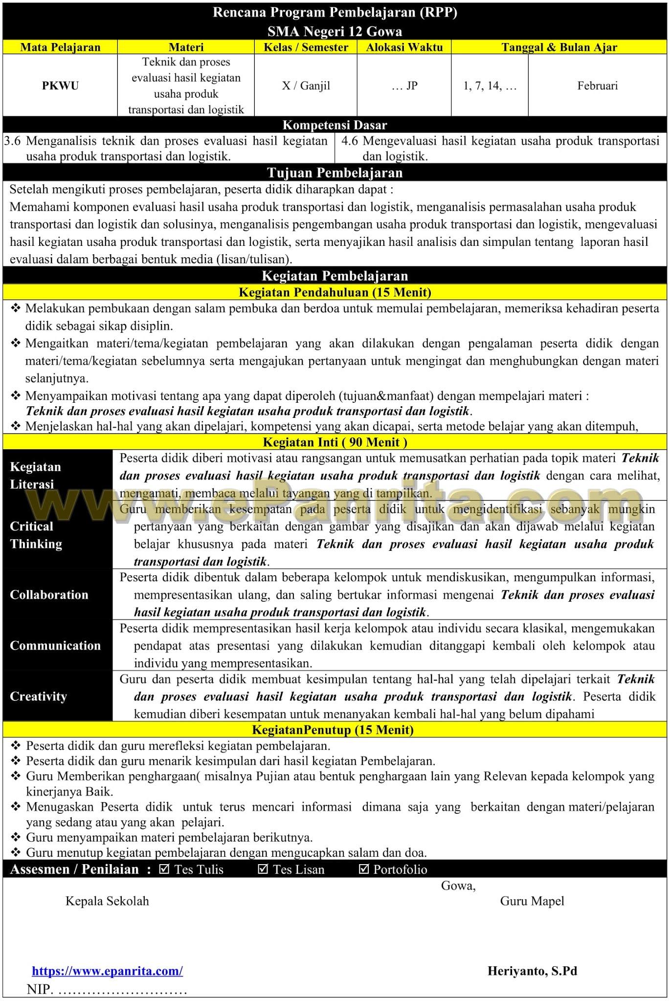 RPP 1 Halaman Prakarya Aspek Rekayasa (Teknik dan proses evaluasi hasil kegiatan usaha produk transportasi dan logistik)