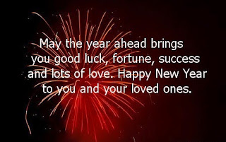 Romantic-Happy-New-Year-2017-SMS-Messages-Quotes