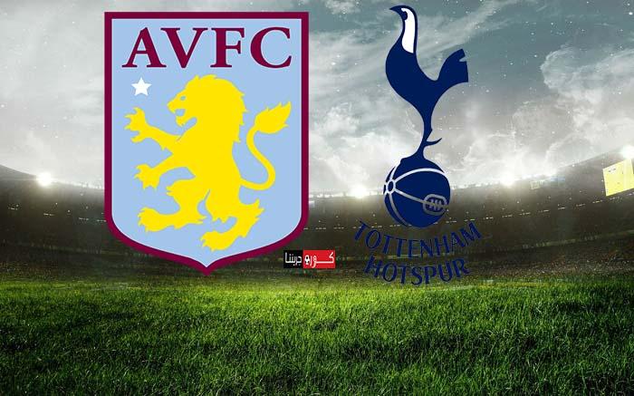 بث مباريات : مشاهدة مباراة توتنهام وأستون فيلا بث مباشر 16 فبراير