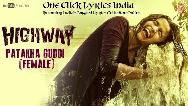 Patakha Guddi Female Song Lyrics