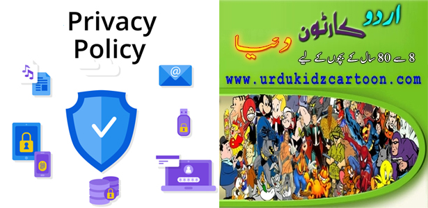 privacy-policy-ukc